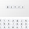 """""""Alfabet voor het digibord door Gynzy, software voor het digitale schoolbord"""""""